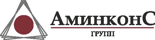 Аминконс групп