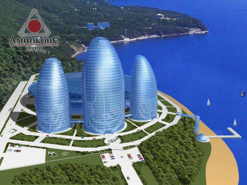 Инвестиционный проект Международного делового центра – Аминконс групп